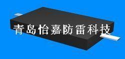 防雷接地、接地降阻模块,降阻剂,国家专利产品20090309