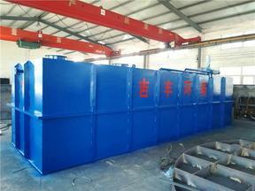 厂家供应印染污水处理设备价格低质量可靠