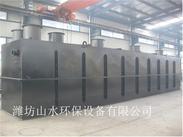潮州WSZ1-30地埋式一体化污水处理设备
