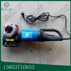 供应各种规格轻型便携式电动套丝机 手持式套丝机板牙