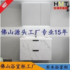 浴室柜8001款