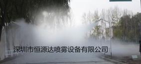 恒源达hyd-2106驾校雨天雾天模拟系统