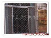 安平宝源美格网厂专业生产美格网、护栏网、防盗网