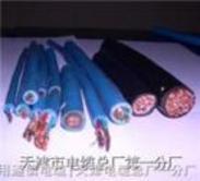 MHYBV 300X2X0.8 井筒信号电缆 规格