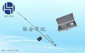 生命探测仪|四川视频生命探测仪|成都视频探测仪HY2813JC