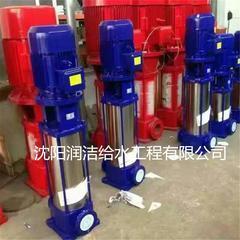 供应抚顺 赤峰XBD消防泵 消防增压稳压泵