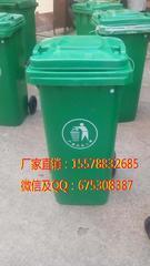 广西厂家直销120L塑料垃圾桶