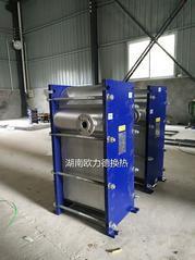 欧力德牌承受高温高压、耐腐蚀全焊接板式换热器,换热器