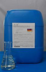 东莞凯盟直销拉篮专用优质电解抛光液 (KM0306)