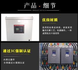 3CF水泵消防控制柜生产厂家-德州企辉