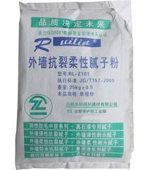 供应合肥外墙柔性腻子粉