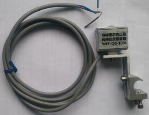 磁性开关WEF-QG-1001