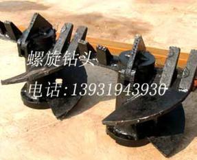 CFG钻机配件 长螺旋钻杆钻头