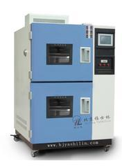 冷热冲击试验箱北京厂家有哪些