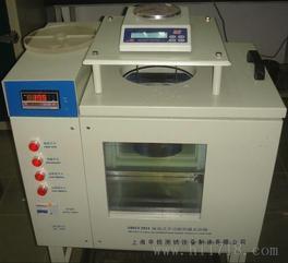 精密YLS-10L智能自动恒温溢流水箱(带制冷)