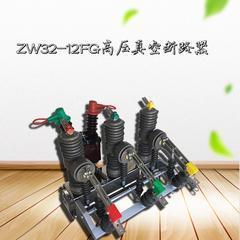 供应分界开关室外 zw32-12批发代理
