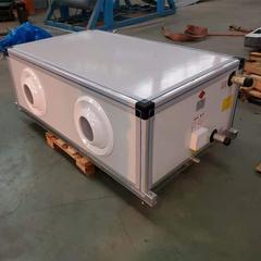 艾爾格霖空調機組 遠程送風射流型空氣處理機組