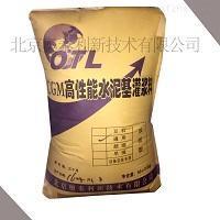 福州通用灌浆料厂家 价格多少 量大从优  推荐