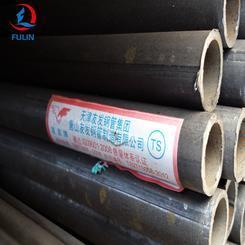 直缝焊接钢管 Q195热轧小口径薄壁直缝焊管 可定做加工