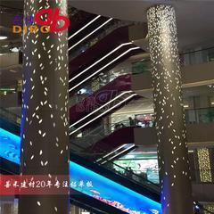 商场铝板雕花包柱