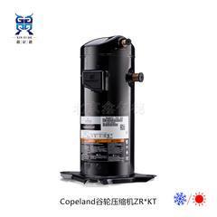 谷輪5匹冷庫壓縮機壓縮機ZB38KQE-TFD-558