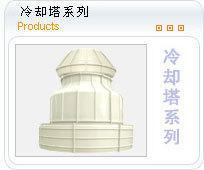 冷却塔维修北京麒麟公司