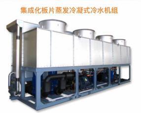 氨用蒸发式冷凝器