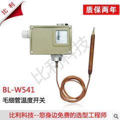 供应高性价比 BL-W541型温度控制器 环境温度 -25℃~60℃