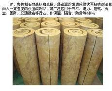 玻璃棉管壳价格-玻璃棉保温管报价-关注土木在线河北供应商