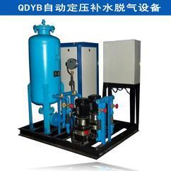 QDYB自动定压补水脱气设备