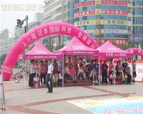 广东地区折叠帐篷出租