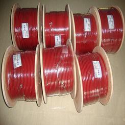 华阳生产RDP2恒功率电热带RDP2-J3-40型加热电缆