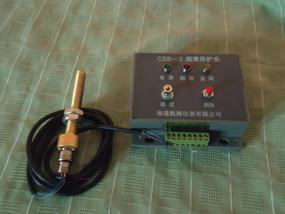 超速保�o盒CSB一2型�l��C超速保�o器 船用�l��C超速保�o模�K