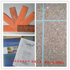 仿大理石材柔性饰面砖外墙装饰