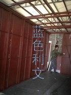 供应H52-60环氧带锈防腐蚀涂料