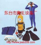 潜水呼吸器,呼吸器,救生服,救生衣,保温服