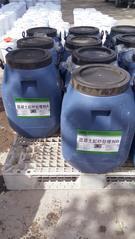 预防墙地面开裂液体固化剂ㄧ地坪耐老化处理剂