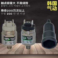 韩国DANHI丹海膜片空气压力开关HS110-NC/NO