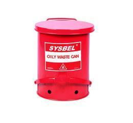 sysbel 废弃物收集桶 防火垃圾桶 油渍废弃物防火桶 易燃物防火桶 垃圾桶