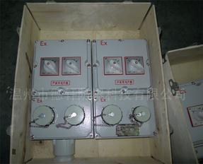防爆电源插座箱,防爆检修电源插座箱,防爆无火花插座箱