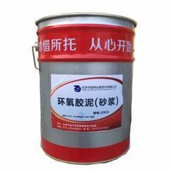 北京东方鹰环氧修补砂浆、环氧胶泥厂家