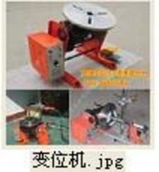 KB系列焊接变位机
