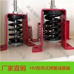 吊式弹簧减震器吊装风机盘管弹簧减震器管道空调减震器