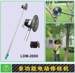 果树修枝机/电动修剪机