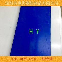 供应纺织机械用UPE板|白色/黑色UPE板|其他颜色可订制