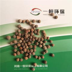 污水处理陶粒滤料 轻质挂膜陶粒 陶粒生产厂家电话
