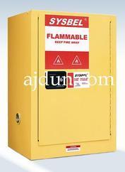 FM认证防火柜 防火防爆柜 sysbel易燃液体安全储存柜 实验室安全柜,化学品安全柜