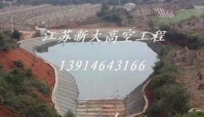 江苏新大渗漏液调节池防水堵漏公司