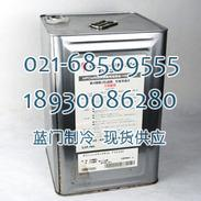 大金专用冷冻油FVC68D/FV50S