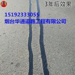  广西贺州硅沥青养护剂路面发白老化一喷翻新